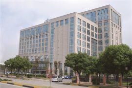Ang China HQ
