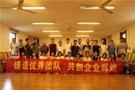 Ang among Team